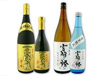 日本酒 若乃井酒造㈱