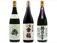 日本酒 ㈱鈴木酒造店長井蔵